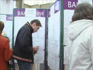 Центры занятости Внуково