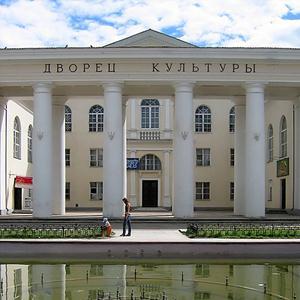 Дворцы и дома культуры Внуково