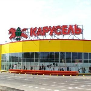 Гипермаркеты Внуково