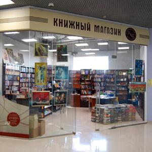 Книжные магазины Внуково