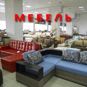 Магазины мебели Внуково