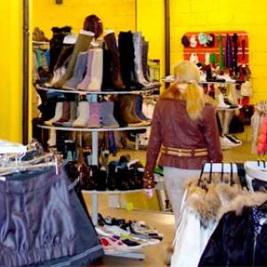 Магазины одежды и обуви Внуково