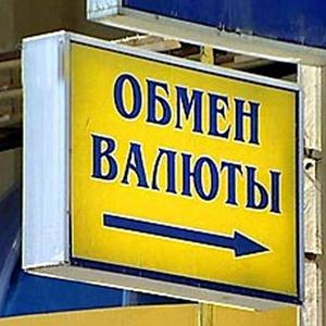 Обмен валют Внуково