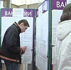 Центры занятости в Внуково