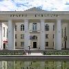 Дворцы и дома культуры в Внуково