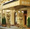 Гостиницы в Внуково