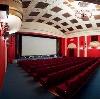 Кинотеатры в Внуково
