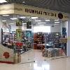 Книжные магазины в Внуково