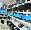 Компьютерные магазины в Внуково