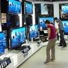 Магазины электроники в Внуково
