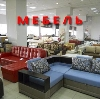 Магазины мебели в Внуково