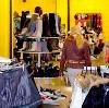 Магазины одежды и обуви в Внуково