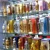 Парфюмерные магазины в Внуково