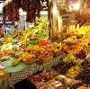 Рынки в Внуково