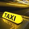 Такси в Внуково