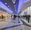 Торговые центры в Внуково