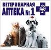 Ветеринарные аптеки в Внуково