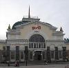 Железнодорожные вокзалы в Внуково