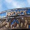 Зоопарки в Внуково