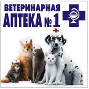 Ветеринарные аптеки Внуково